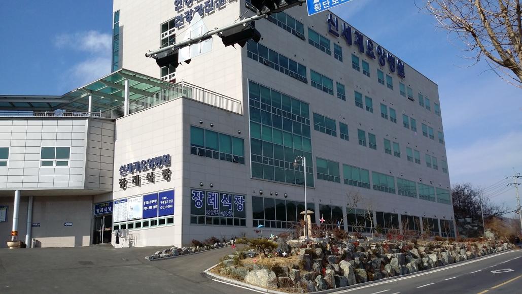해인요양병원.jpg
